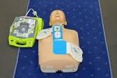 Free AED exam online